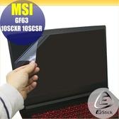【Ezstick】MSI GF63 10SCXR 10SCSR 靜電式筆電LCD液晶螢幕貼 (可選鏡面或霧面)