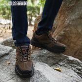 登山鞋 登山鞋男鞋秋冬季戶外休閒鞋防滑耐磨防水防滑旅游鞋【繽紛創意家居】