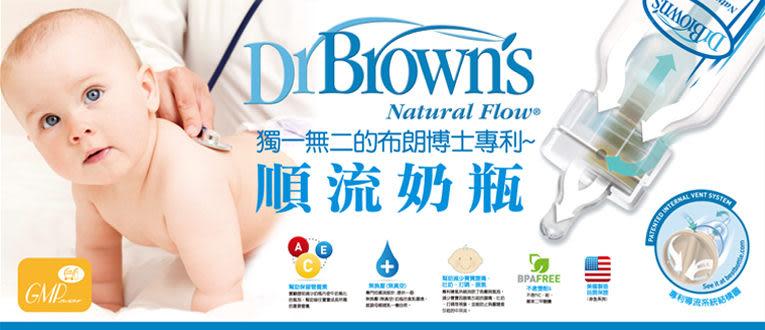 獨一無二布朗博士專利