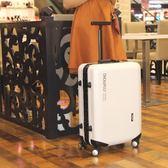 拉桿箱行李箱20旅行箱包萬向輪26密碼皮箱子