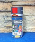 【西高地水族坊】德國JBL 計數型小魚燈科增色漢堡飼料(Grana)(含10%南極蝦)250ml