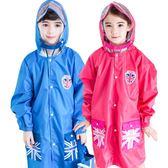 兒童雨衣男童帶書包位女童雨衣幼兒園寶寶雨披小學生雨衣加厚6-12『摩登大道』
