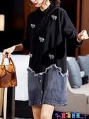 牛仔洋裝 素木拼接牛仔連身裙女秋冬2021新款歐洲站女裝中長款時尚減齡裙子 寶貝計畫