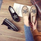 懶人鞋樂福鞋 鉚釘一腳蹬水鉆星星松糕休閒鞋厚底單鞋懶人鞋 巴黎春天