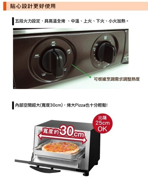 【TIGER虎牌】8.25L五段式電烤箱(KAE-H13R)