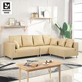 【多瓦娜】瑪丁娜貓抓皮L型沙發-四色米白