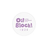 1028 Oil Block!超吸油嫩蜜粉 紫微光