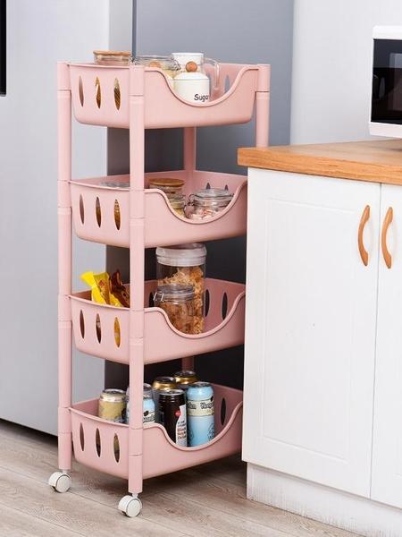 廚房置物架收納架落地儲物多層蔬菜陽臺筐客廳臥室夾縫菜架裝菜籃  ATF  魔法鞋櫃