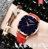 手錶女瑞之緣正品手錶女士時尚潮流女錶真皮帶錶學生石英錶韓版超薄 艾家生活館