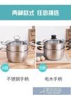 湯鍋 不銹鋼小蒸鍋電磁爐通用雙層湯鍋加厚家用蒸饅頭鍋具22cm