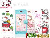 iae創百市集:蘋果iPhone5 5s專用 HELLO KITTY書本式皮套 手機套 KT