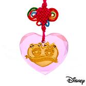 Disney迪士尼金飾 歡心喜 悅黃金/水晶鎖片