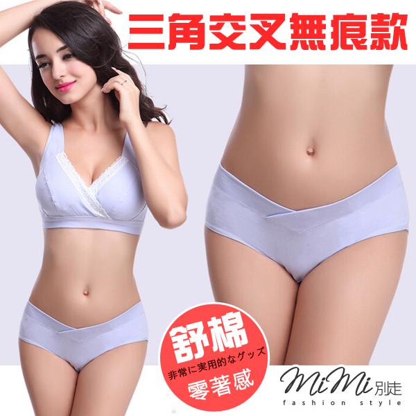 孕婦裝 MIMI別走【P71014】媽咪無痕舒棉彈性孕婦內褲-可與(P72004)搭配一套
