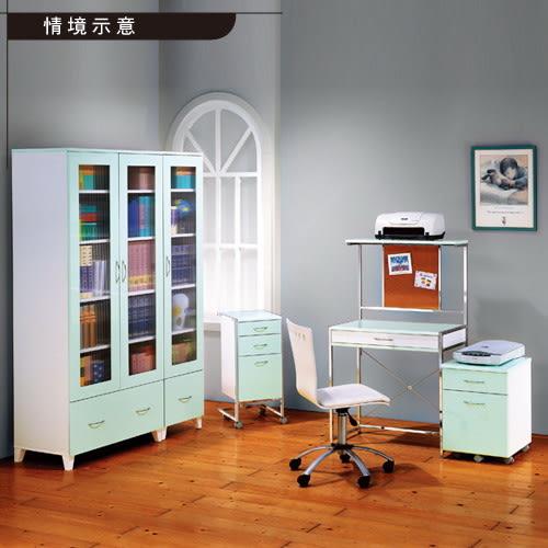 【藝匠】蘋果綠鏡面1.3尺雙門收納櫃/書櫃  書房 置物櫃 櫃子 收藏 組合櫃 5折出清