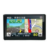 GOLIFE-GOPAD 7 超清晰WI-FI聲控導航平板(不含記憶卡)
