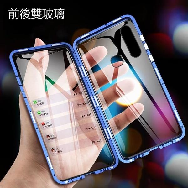 【雙面玻璃】Vivo Y19 萬磁王三代 鋼化玻璃 金屬框架 全包邊 磁性殼