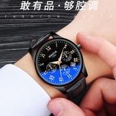 手錶  手錶男表學生潮流韓版個性防水運動非機械表全自動時尚夜光新概念  奇幻樂園