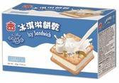 【免運冷凍宅配】義美家庭號牛奶冰淇淋餅乾75g(5入/盒)*6盒【合迷雅好物超級商城】