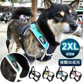 JohoE嚴選 寵物PU綿防水耐用3D反光防暴衝M型胸背帶2XL(4色)