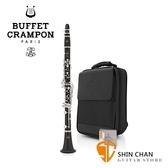 Buffet Prodige 德國製造 布菲 Bb 膠管豎笛 黑管/豎笛/單簧管 音樂系熱門指定款 公司貨
