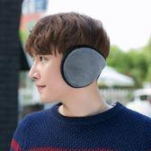 保暖耳罩 男士護耳套韓版冬天耳捂