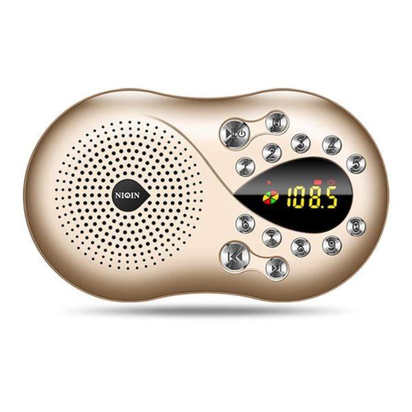 收音機老人便攜式老年人迷你袖珍fm調頻廣播半導體小型隨身聽外放 黛尼時尚精品