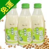 ~羅東農會~羅董2 倍濃 無糖豆奶24 瓶箱 非基因改造黃豆_ 無糖豆漿