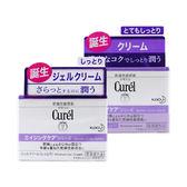 日本 Curel 珂潤 逆齡彈潤霜 40g ◆86小舖 ◆