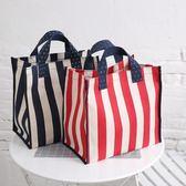 韓版條紋帆布購物袋大容量女手提包包防水環保袋簡約學生包媽咪包【小梨雜貨鋪】