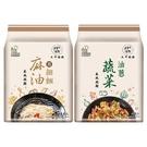 大甲佳旭 麻油薑細麵/蔬菜油蔥麵(4包入...