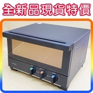 《贈市價$1680元氣泡水機》Siroca ST-4A2510 急速瞬熱烘烤旋風烤箱 電烤箱 小烤箱 (有氣炸鍋效果)