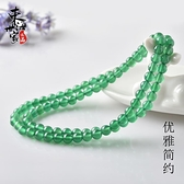 手鏈 瑪瑙手串男女綠瑪瑙手鏈單圈水晶玉石散珠珠子情侶手飾【快速出貨八折鉅惠】