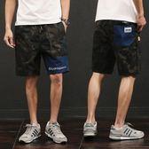 夏季迷彩短褲男士五分褲工裝休閒褲寬鬆沙灘褲夏天韓版潮流男褲子     芊惠衣屋