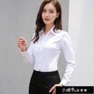 襯衫 新款春長袖白色襯衫女職業裝V領工作服短袖襯衣寸衫正裝【快速出貨】