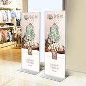 麗屏展架 易拉寶門型展架廣告牌80x180 雙面KT板展示架落地海報架 MKS新年慶