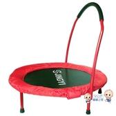 蹦蹦床 兒童家用蹦床室內跳跳床可折疊小孩蹭蹭床寶寶帶扶手彈跳床T 3色