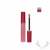 GIORGIO ARMANI 奢華絲絨訂製唇萃#501粉紅蕾絲 6.5ml (國際航空版)