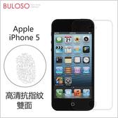 《不囉唆》iPhone5 高清抗指紋保護貼(前後) 手機螢幕保護膜/貼膜(可挑色/款)【A274593】