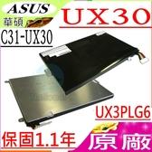 ASUS 電池(原廠)-華碩 電池- UX30,UX3PLC6,C31-UX30,OB23-000TOAS,3芯/11.1V,3250Mah