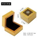 珠寶首飾盒木質高檔