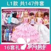 芭芘娃娃套裝女孩公主大禮盒別墅城堡換裝婚紗巴比洋娃娃仿真玩具