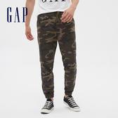 Gap男裝 彈力中腰斜紋束腿運動褲 357801-綠色迷彩