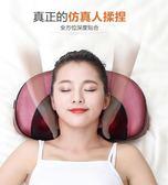 家用多功能頸椎靠墊按摩器電動枕頭EY1870『小美日記』