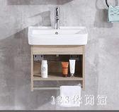 新款浴室櫃落地櫃組合衛生間多層板洗漱臺洗臉盆洗手盆洗臉盆 DR27429【123休閒館】