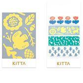 日本 KITTA 攜帶型和紙膠帶/Basic系列-北歐風【HITOTOKI 文房具】
