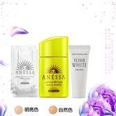 SHISEIDO資生堂 安耐曬ANESSA  高效運動型BB霜SPF50  25ml任選一色 再送洗面皂[ IRiS 愛戀詩 ]