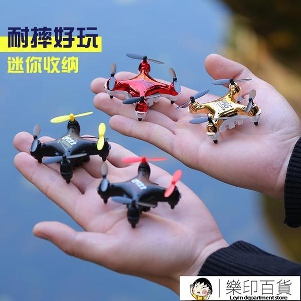 空拍機 小型迷你無人機小學生航拍高清飛行器兒童玩具抖音遙控飛機航模 樂印百貨