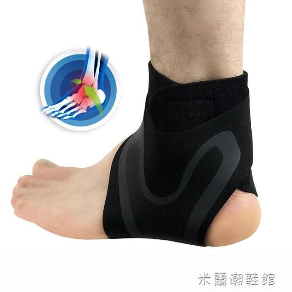 護腳踝 運動護踝男女腳腕關節護具腳踝防護扭傷固定足籃球保暖跑步防崴腳 快速出貨