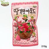韓國  Toms Gilim 草莓杏仁果(210g) 【庫奇小舖】