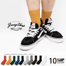 素面中筒襪(顏色隨機)